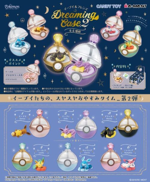 Nendo Addicts - Re-ment - Pokemon Dreaming Case Vol2